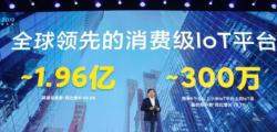 小米宣布推出小艾3.0 并通过MIUI 11扩展地震警报