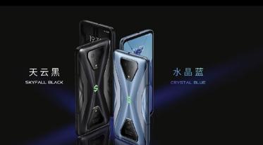 ca88会员手机登录:腾讯黑鲨3S正式发布 全系12GB内存 128GB版3999元