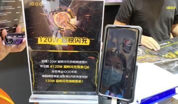 刀锋电竞注册皇族电竞app下载:iQOO 120W超快闪充已经实现量产 仅需15分钟就能充到100%