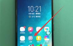 vivo x27:vivo X27双开微信教程