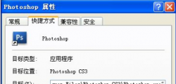 ico图标制作:PS制作ICO图标教程