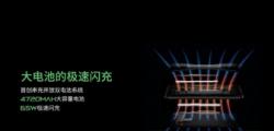 黑鲨3S依然支持65W功率的极速闪充 搭配4720mAh大容量的双电池