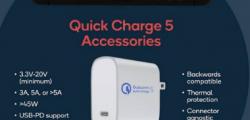 高通宣布快速充电5 100W +速度让您在5分钟内将电池充满50%
