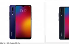 联想K11出现在Android企业目录和商店列表中