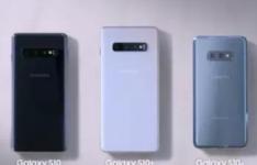 根据对S10系列的预订估计 三星将保持其在智能手机市场的领先地位