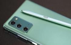 三星重点介绍了三星Galaxy Note20系列的5个功能