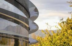 USITC针对Maxell专利侵权对苹果展开调查