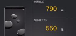 华为Mate10换屏多少钱 华为Mate10手机屏幕维修报价