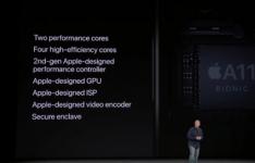 iphoneX的A11处理器参数 苹果A11比A10性能提升了多少