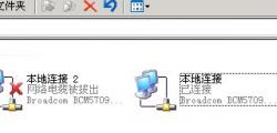 教你WinXP打开服务器端口的方法