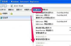 教你如何解决WinXP电脑很卡很慢的问题