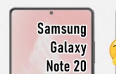 新报道称三星Galaxy Note 20显示屏将比其前身降级
