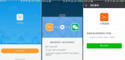 教你如何用米动智能手表青春版绑定app