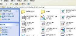 分享WinXP系统打开tmp文件的方法和步骤