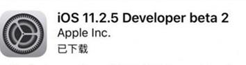 带你了解一下iOS11.2 beta5更新了什么