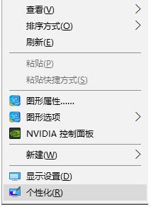 windows10我的电脑图标怎么显示