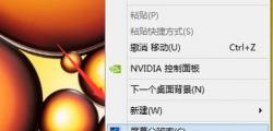 电脑屏幕模糊显示不清晰应该怎么解决
