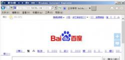 分享WinXP系统打开网页出现乱码的解决方法
