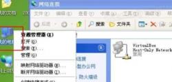分享WinXP工作组计算机无法访问的解决方法