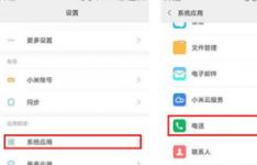 分享苹果iphoneX来电闪光灯提醒的设置方法