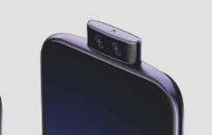 新概念手机具有可拆卸的弹出式摄像头