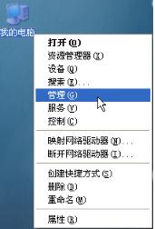 WinXP iis出现server application error怎么解决