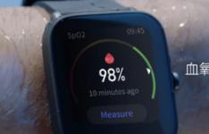 华米科技轻彩随行把握健康为主题发布了新品智能手表Amazfit Pop