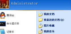 分享WinXP还原默认鼠标指针的技巧