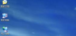 分享WinXP开机自动检查C盘的原因及解决方法