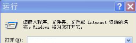 WinXP笔记本如何排除声卡不支持混音功能的故障