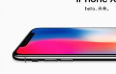 iPhone手机怎么预约电池售后服务