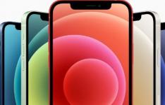 苹果iPhone12支持更快的热点共享