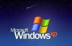 分享光盘安装XP系统的步骤