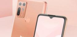HTCDesire 20+智能手机的价格定为TWD 8490