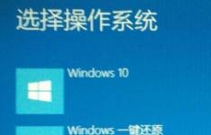 分享win10电脑屏幕亮进不去系统主页面的解决方法