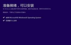 电脑win10系统坏了怎么修复