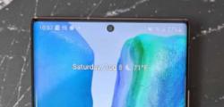 三星Galaxy S21 Ultra将拥有市场上最薄的底部边框