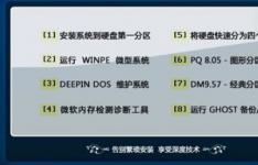 深度技术win10可靠吗