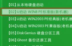 教你如何用U盘装win10系统