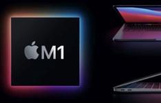 苹果下一代自研芯片可能是M1X名字还没有最终确定