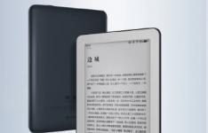 小米米阅读器也进入全球版本
