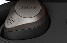 Jabra通过Elite 85t推出了首款具有主动降噪功能的真正无线耳塞