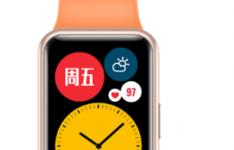 华为Watch Fit已在华为官方商城上架将于下午开启预售