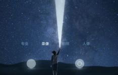 小米官方在微博开启旗舰新机小米11的预热