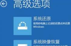 分享win10无法正常启动修复引导文件的解决方法