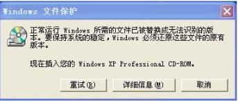 分享WinXP打印机共享问题的解决方法
