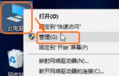 windows10关闭自动更新有什么影响