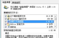 Windows7中如何删除陈旧驱动设备