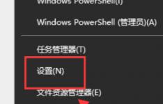 分享WIN10启动配置数据丢失的修复方法