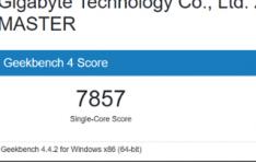 Intel将在3月份正式发布Rocket Lake 11代酷睿桌面处理器